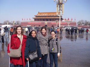 Tai, Haben, Cameron, and Amy in Tiananmen Square