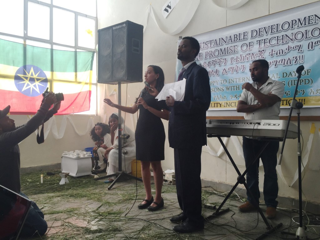 Haben standing and speaking at Mekelle University event.